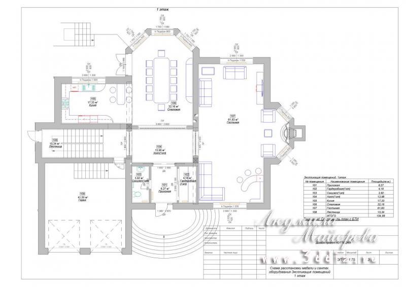 дизайн проект дома бесплатно - фото 5